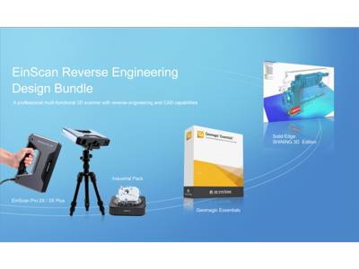 Shining3D EinScan Pro 2X Reverse Enginering Design Bundle